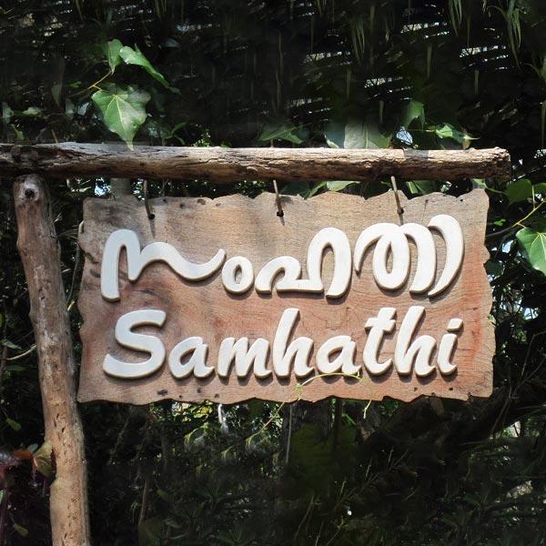 Samhathi Sujet