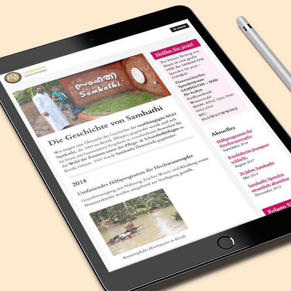 Samhathi Tablet