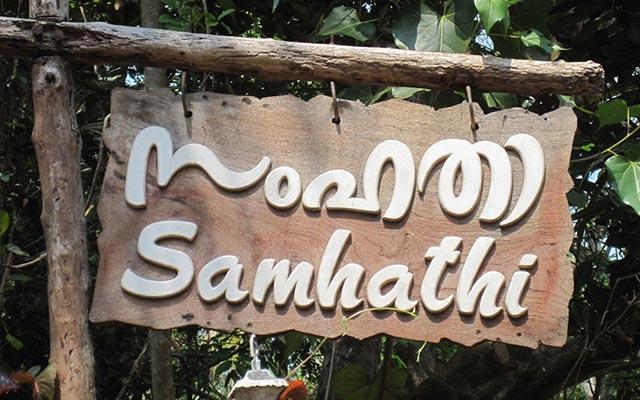 Samhathi